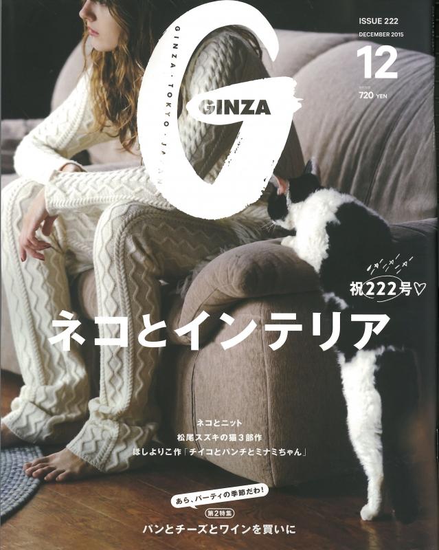 GINZA2015_12