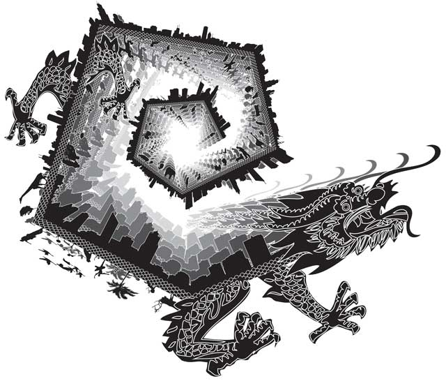 Harmonic Dragon