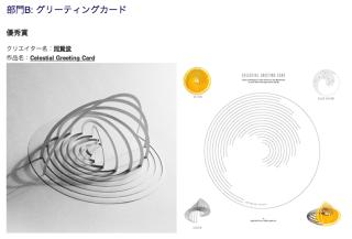 Screen Shot 2013-09-02 at 17.48.14