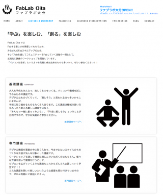 スクリーンショット 2014-01-17 16.56.55