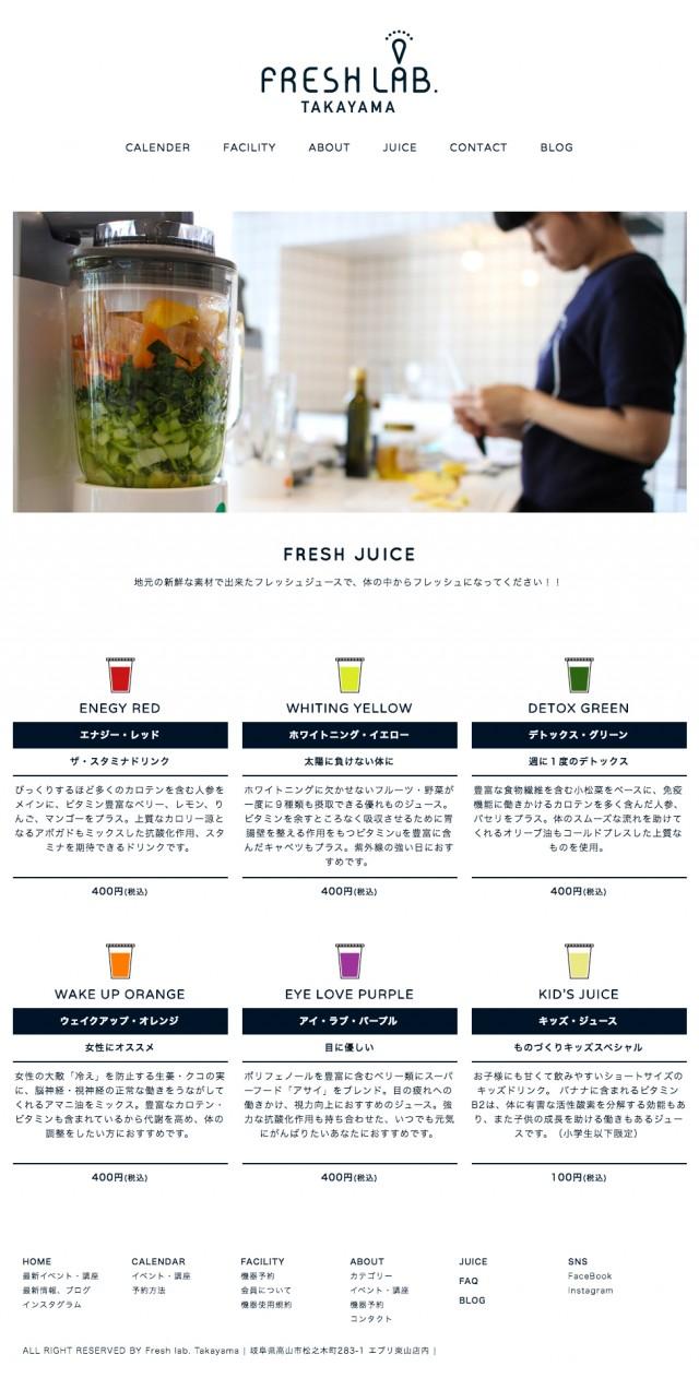 fl_juice